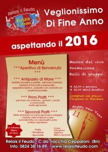 capodanno_2015_2016_benevento_cenone_2016_veglione_2016